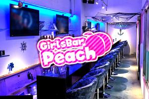GirlsBar Peach