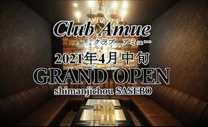 Club Amue