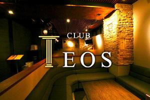 club TEOS 千葉店