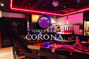 GIRLS BAR CORONA