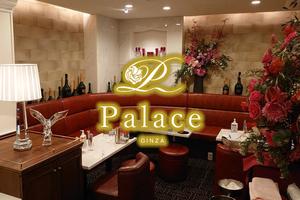 Palace GINZA