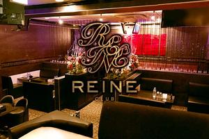 CLUB REINE