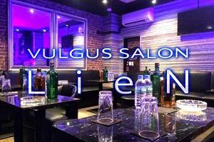 VULGUS SALON LieN