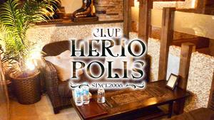 CLUB HERIOPOLIS(昼)