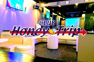 CLUB Honey Trip