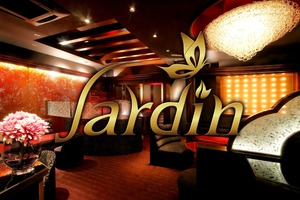 Club Jardin