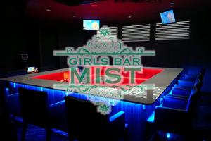 Girls Bar MIST
