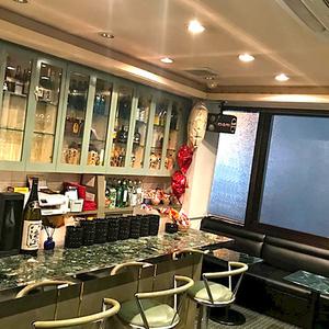 Girls Lounge Cina