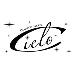 COSMO CLUB Cielo