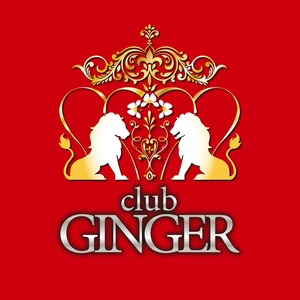 club GINGER