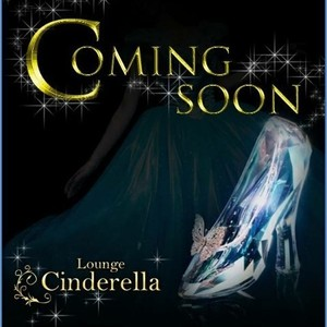サラ|富士吉田市 下吉田のキャバクラ|Cinderella(シンデレラ)