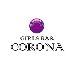 GIRLS BAR CORONA