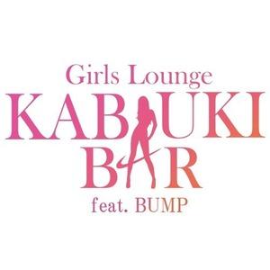 Girls Lounge KABUKI-BUMP-BAR