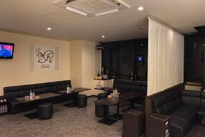Lounge Reims