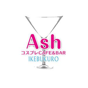Ash 2nd