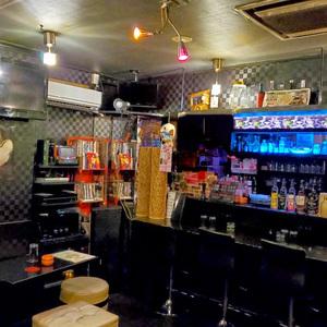 pub Dekoponn