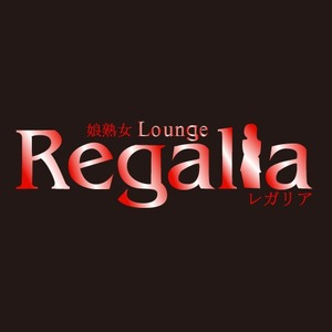 娘熟女Lounge Regalia