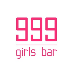girls bar 999