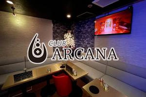 CLUB ARCANA