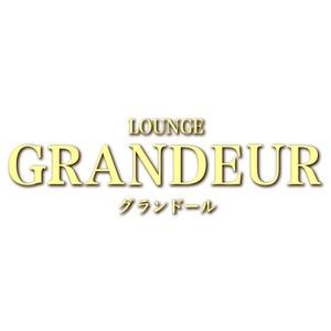 LOUNGE GRANDEUR