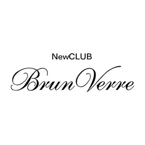 New CLUB Brun Verre