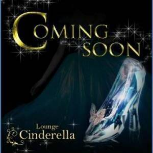 アヤ|富士吉田市 下吉田のキャバクラ|Cinderella(シンデレラ)