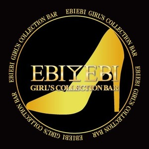 Girl's Bar EBIEBI