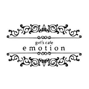 girl's cafe emotion