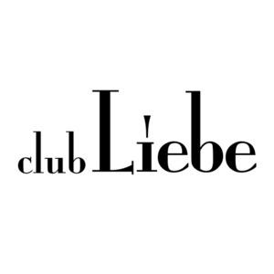 ゆうり|函館市 本町のスナック|Liebe(リーベ)