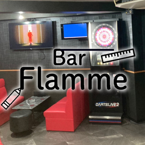 Bar Flamme
