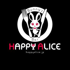Bunny's Bar HAPPY ALICE