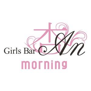 GirlsBar 杏 morning