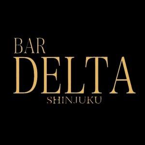 デルタ 遙姫|新宿区 歌舞伎町のガールズバー|DELTA(デルタ)