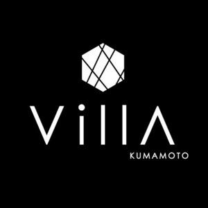 Villa KUMAMOTO