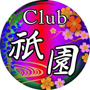 Club 祇園