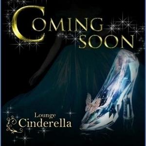 れいな|富士吉田市 下吉田のキャバクラ|Cinderella(シンデレラ)