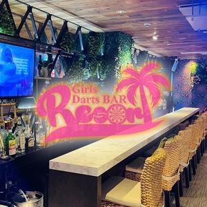 Girls Darts BAR Resort