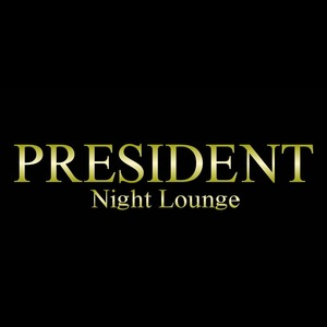 Night Lounge PRESIDENT