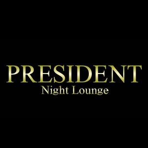 Night Lounge PRESIDENT
