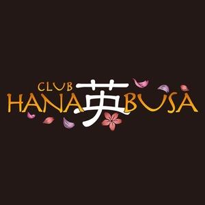 CLUB HANABUSA