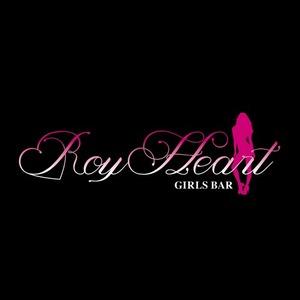 GIRLS BAR Roy Heart