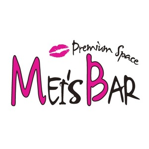 Premium Space Mei's Bar