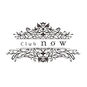 Club now