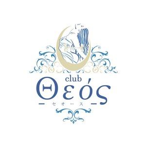club セオース