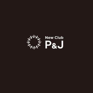 桜井 梨央愛|札幌市 すすきののニュークラブ|P&J(ピーアンドジェイ)