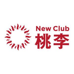 綾瀬  れい|札幌市 すすきののニュークラブ|桃李()