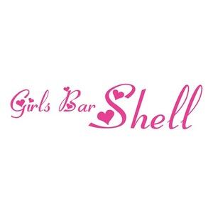 Girls Bar Shell