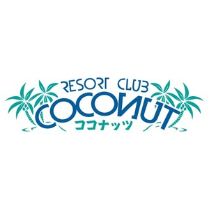 RESORT CLUB COCONUT