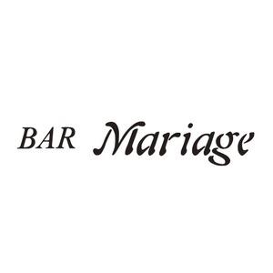BAR Mariage