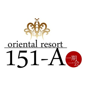 oriental resort 151-A